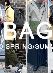 【特集】BAG COLLECTION
