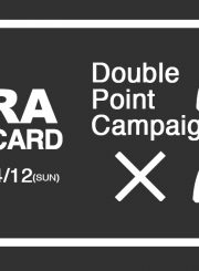Vol. 80【TOPICS】SORA POINT CARD 【DOUBLE POINT CAMPAIGN】