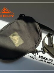 Vol. 103【予告】KELTY×SORA 別注VERTICAL OVAL SHOULDER