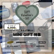 "Vol. 127【TOPICS】Valentine's Day "" 6,000円以下のプチギフト """