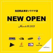 Vol. 134【TOPICS】3/19 SORA東京ソラマチ店OPEN