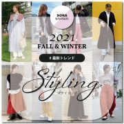 Vol. 158【SORA WOMEN】2021 FW STYLING
